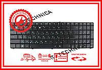 Клавиатура ASUS G60Jx N53SL X54Hr (N53 версия)