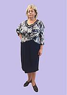 """Праздничное платье """" Жабо"""", р. 54-62. Модель № 100"""