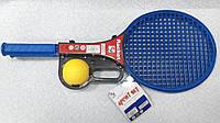 Набор ракеток для игры в тенис