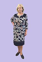 """Женское платье оптом и в розницу """" Ракушка"""" , р. 54-62. Модель № 101"""