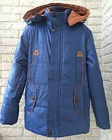 Детская куртка ветровка прямая на мальчика 7,8,9,10,11 лет 128-152 см. Демисезонная.