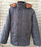 Детская куртка ветровка прямая на мальчика 7,8,9,10,11 лет 128-152 см. Демисезонная. Серая