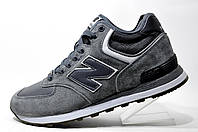 Зимние кроссовки New Balance HM574, мужские на меху