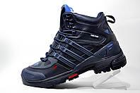 Зимние кроссовки Adidas Terrex Gore-Tex, на меху (Dark Blue)