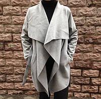 Стильное женское пальто- кардиган серое