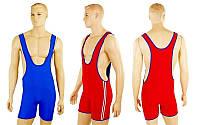 Трико для борьбы и тяжелой атлетики подростковое двухстороннее 3043: размер S-XL