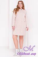 Демисезонное пальто больших размеров (р. XL, XXL) арт. Дакс донна 17535