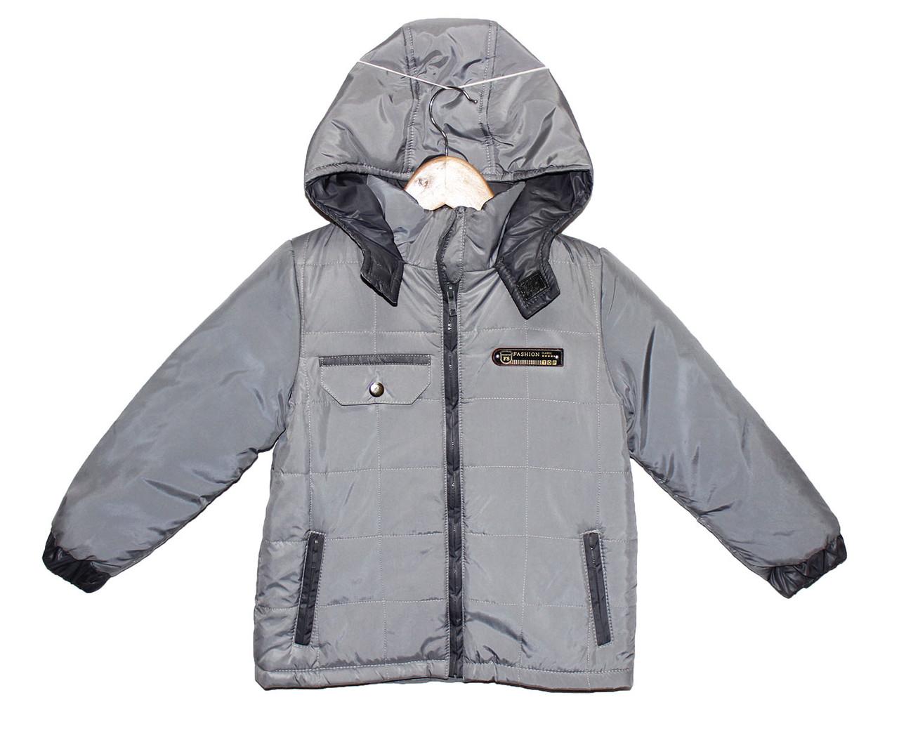 Куртки детские демежсезоные для мальчика Fashion #1