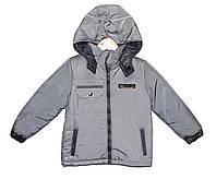 Куртки детские демежсезоные для мальчика Fashion #1, фото 1