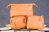Набор кожаных косметичек, оранжевый