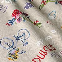 Ткань для интерьера Испания ширина 280 см прованс