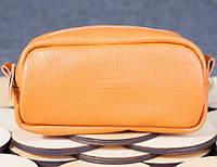 Косметичка дорожная оранжевая