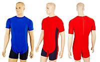 Трико для борьбы и тяжелой атлетики, пауэрлифтинга 0716: 2 цвета, размер M-4XL
