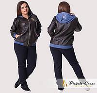 Короткая женская курточка с капюшоном, батал