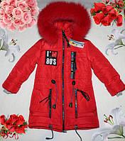 Теплая,стильная куртка на девочку  натуральная опушка