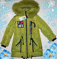 Теплое  легкое стильное зимнее пальто на девочку
