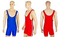 Трико для борьбы и тяжелой атлетики, пауэрлифтинга 3534: 2 цвета, размер S-XL
