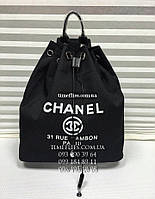 Рюкзак Chanel №20