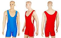 Трико для борьбы и тяжелой атлетики, пауэрлифтинга 3536: 2 цвета, размер M-XL