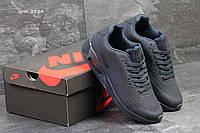 Кроссовки Nike Air Max Ultra Moire  , синие