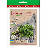 Семена Кориандр Нектар 20 граммов Традиция, фото 1