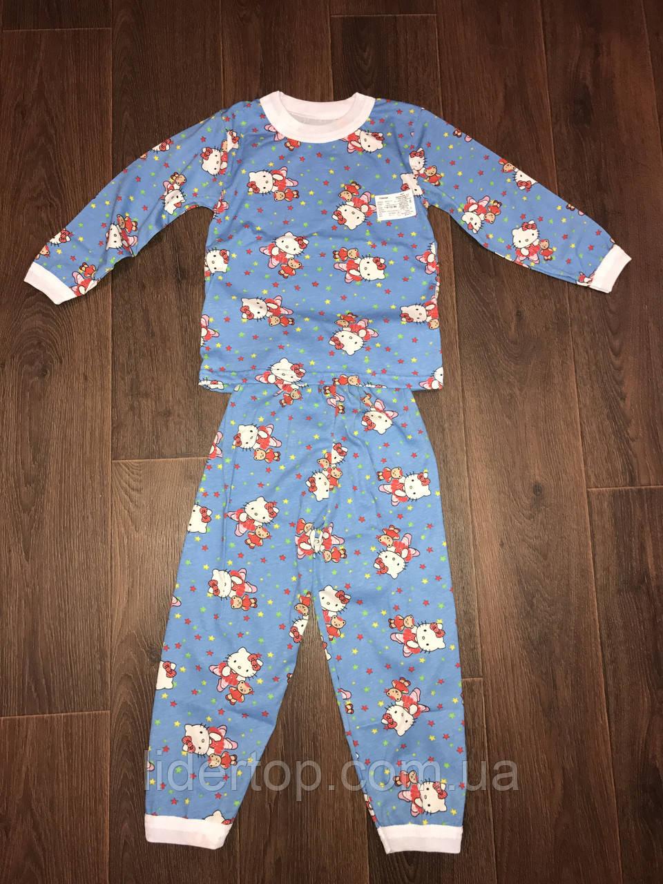 Пижама Детская х/б на Мальчика 116-122 рост