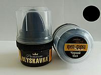 Крем для обуви Блыскавка Blyskavka  черный 60 мл