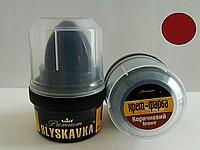 Крем для обуви Блыскавка  Blyskavka коричневый 60 мл