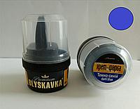 Крем для обуви Блыскавка Blyskavka  синий 60 мл