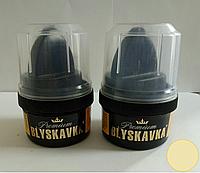 Крем для обуви Блыскавка Blyskavka  бежевый 60 мл