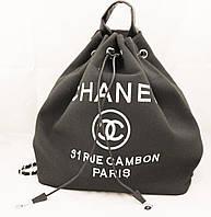 Женский рюкзак Chanel один отдел 0016-01