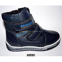 Кожаные зимние ботинки для мальчика, на меху, 33-38 размер