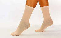 Носки для танцев телесные с подворотом CO-6261-1 (нейлон, спандекс, р-р XS-L)
