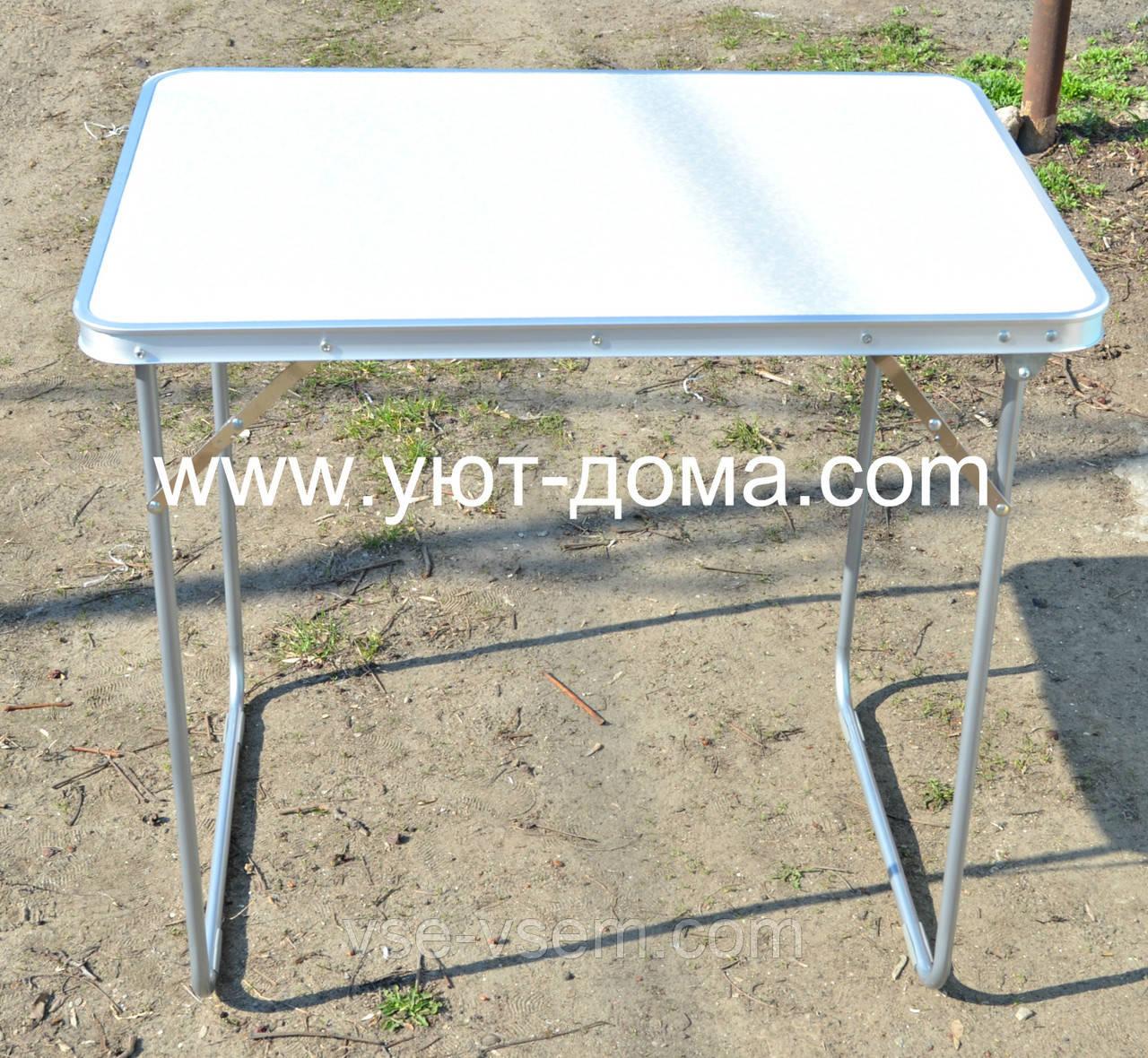 Уценка! Стол для пикника без стульев (складной стол - чемодан)