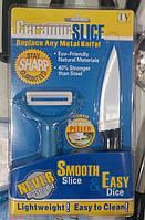 Набор: керамический нож и овощечистка.