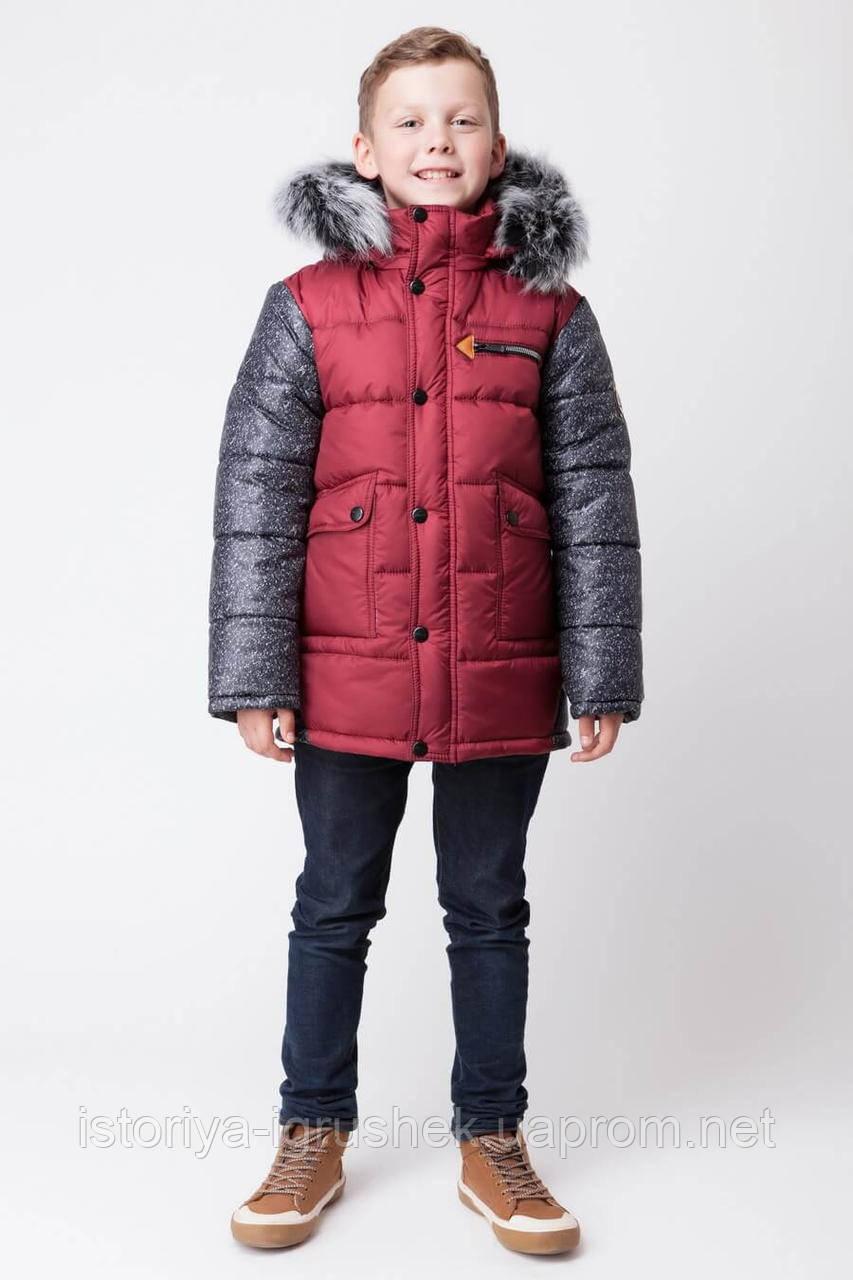 Куртка зимняя для мальчика ZKM 1 в ассортименте