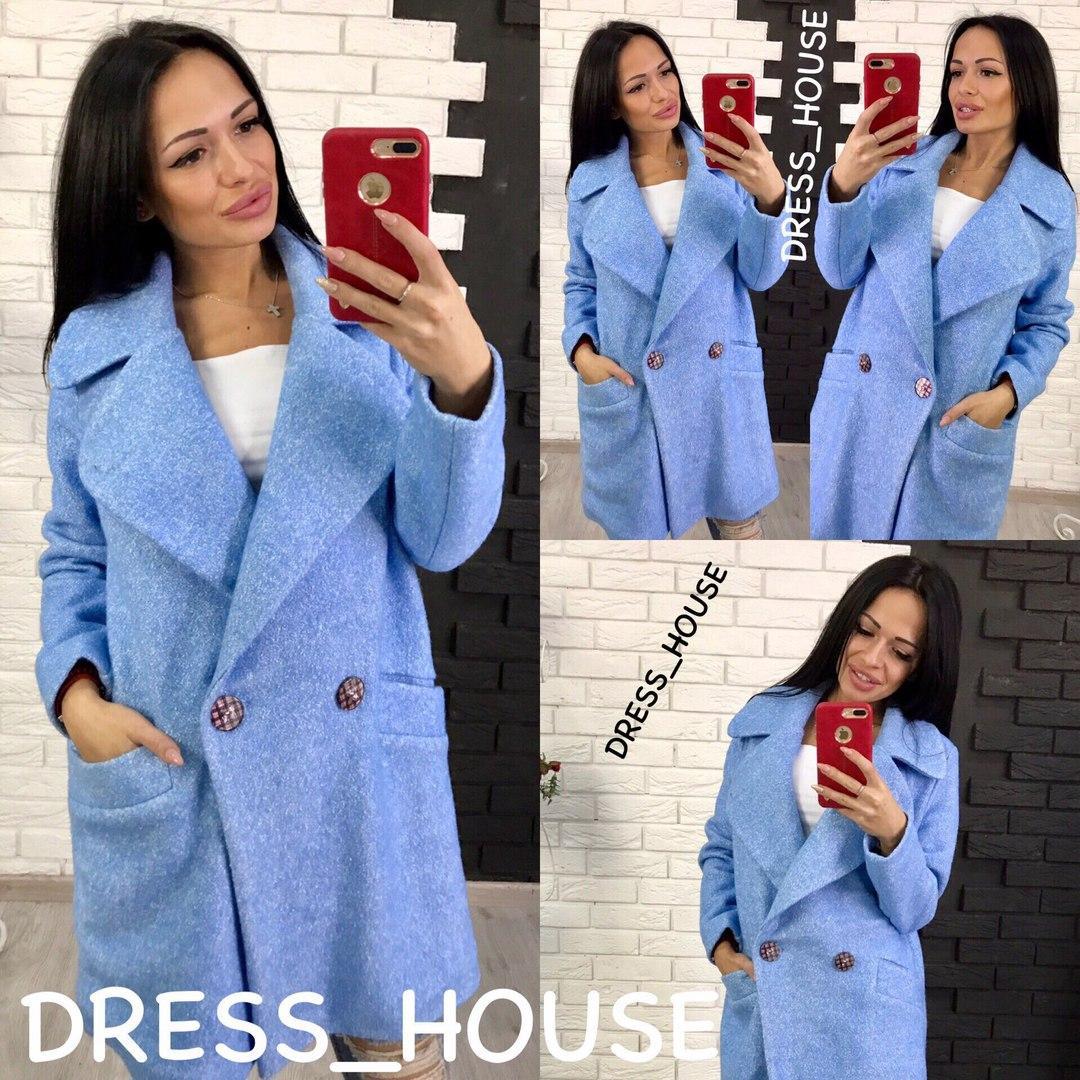 49e7a18a998 Купить Женское пальто оверсайз из шерсти букле в расцветках 50215 ...