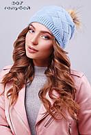 Вязаная женская шапочка. 307 Голубой