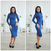 Повседневное платье с высоким воротником и длиной миди 4503180
