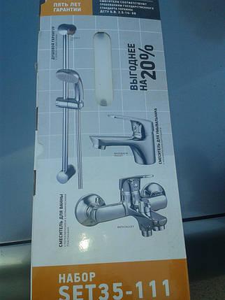 """Набор смесителей для ванной 3 в 1 """"Q-tap"""" , фото 2"""