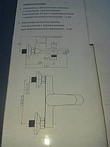 """Набор смесителей для ванной 3 в 1 """"Q-tap"""" , фото 3"""