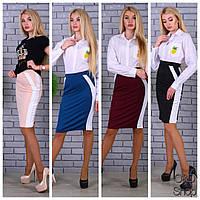 Женская юбка из креп-дайвинга с белыми вставками по бокам 271117