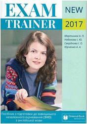 Exam Trainer 2017 (новое издание) - пособие для подготовки к ВНО