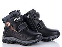 Зимняя обувь Ботинки для мальчиков от фирмы EeBb(27-32)
