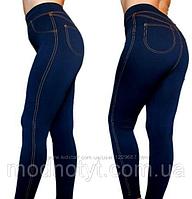 Лосины на меху , темно синие под джинс ,лосины зимние все размеры
