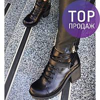 Женские низкие ботинки на низком каблуке, с пряжкой, черного цвета / полусапоги женские кожаные, со шнурками