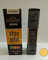 Крем для обуви Блыскавка Blyskavka  скорлупа 75 мл