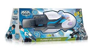 Бластер MAX STEEL Turbo