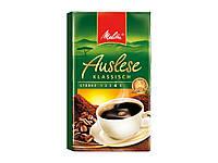Кофе молотый Melitta Auslese, 500г