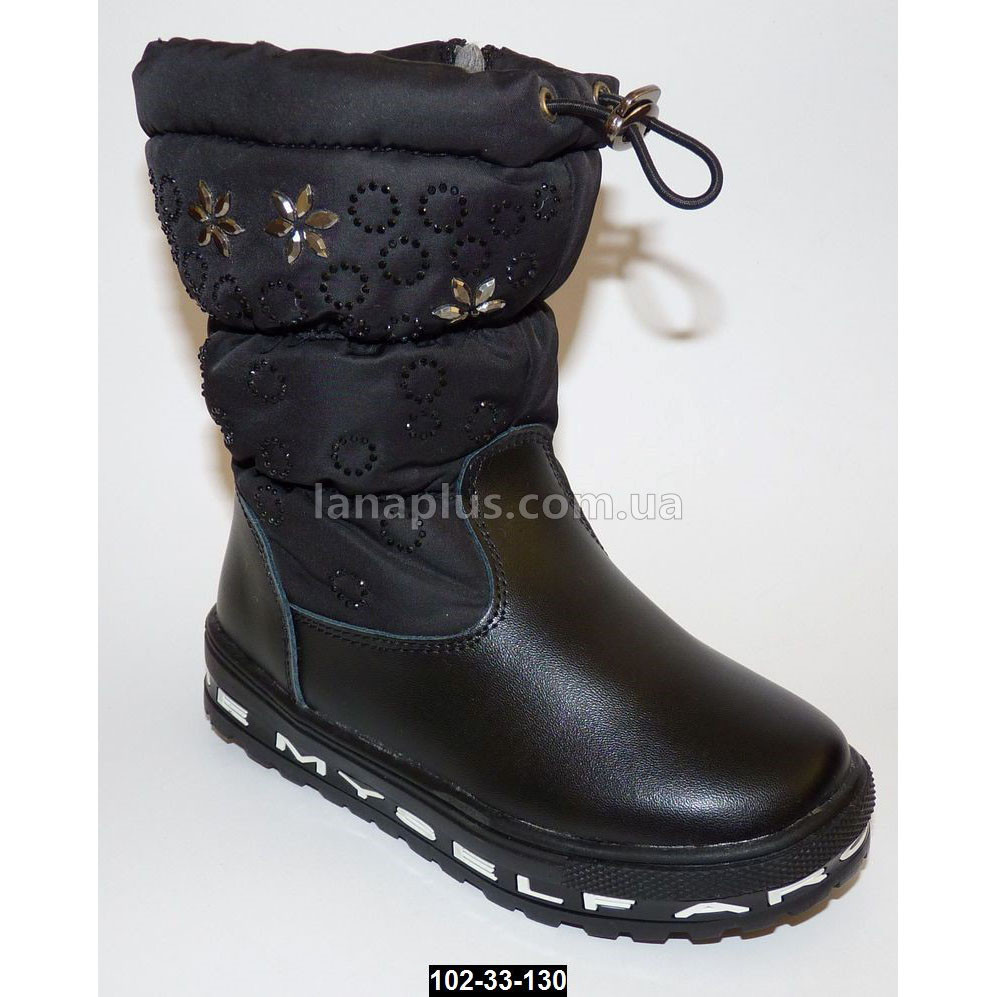 Зимние сапоги для девочки, 26, 29 размер, дутики на меху, теплые непромокающие